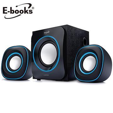 E-books D10三件式重低音多媒體喇叭(E-EPD091)