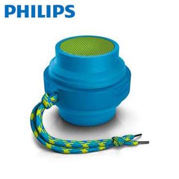 PHILIPS藍牙揚聲器 BT2000A(BT2000A)
