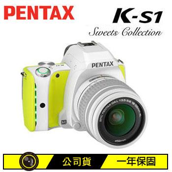 PENTAX K-S1數位單眼相機KIT-檸檬綠(K-S1+DAL18-55mm(綠))
