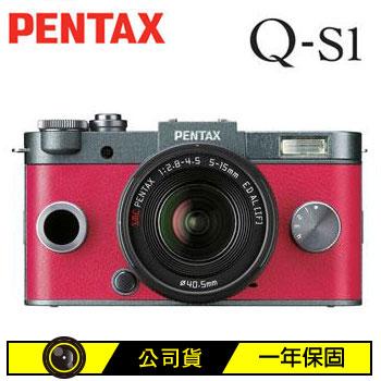 PENTAX Q-S1可交換式鏡頭相機KIT-灰(Q-S1+02(灰))