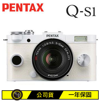 PENTAX Q-S1可交換式鏡頭相機KIT-白(Q-S1+02(白))