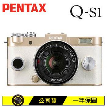 PENTAX Q-S1可交換式鏡頭相機KIT-金