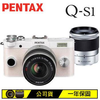 PENTAX Q-S1可交換式鏡頭相機雙鏡組-白(Q-S1+02+06(白))