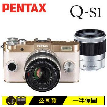 PENTAX Q-S1可交換式鏡頭相機雙鏡組-金(Q-S1+02+06(金))