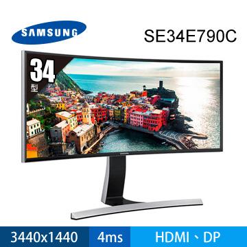 SAMSUNG S34E790C 34型 Curve Monitor(S34E790C)