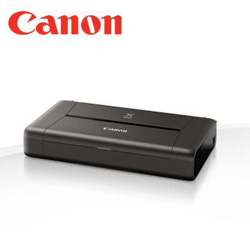 CANON iP110 噴墨行動印表機(iP110)