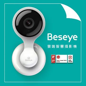 Beseye Pro 雲端智慧攝影機 BESH-1205
