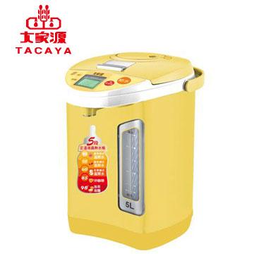 大家源5L五段定溫電動熱水瓶(TCY-2315)