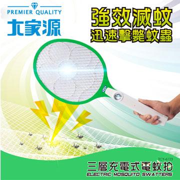 大家源 三層充電式電蚊拍(TCY-6123)