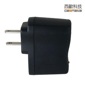 西歐科技 AC轉USB 1port充電器(CME-AD01-1)