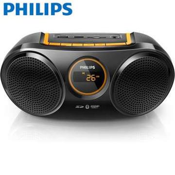 【福利品】PHILIPS藍牙/USB手提揚聲器(AT10)