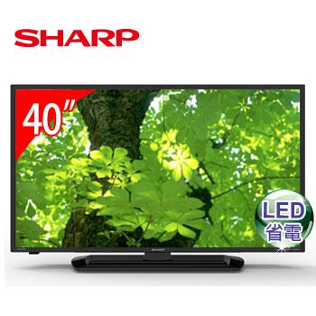 【福利品】 SHARP 40型LED液晶電視(LC-40LE265T)