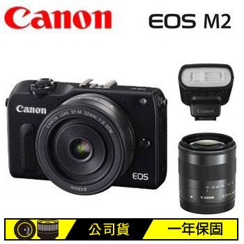 【福利品】 Canon EOS M2微單眼相機(雙鏡+閃燈組)(EOS M2雙鏡組(DEMO)黑)