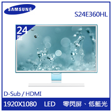 SAMSUNG 24型PLS液晶顯示器(S24E360HL)