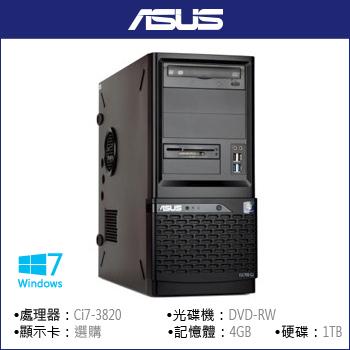ASUS ESC700 Ci7-3820 1TB 四核工作站(ESC700 G2-0038)
