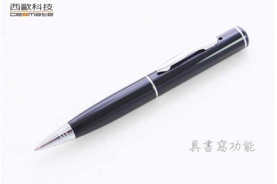 西歐科技 錄影/錄音筆(8G)  P1000(P1000)