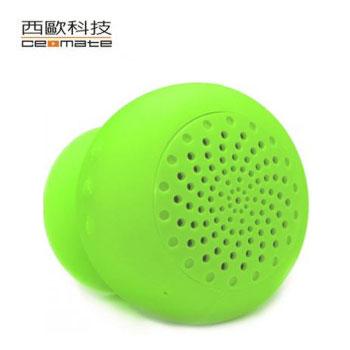 西歐科技 藍牙揚聲器  CME-806B(綠)