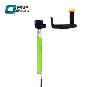 Q PNP 凹槽固定式手机/相机自拍杆-绿 QSQ—02
