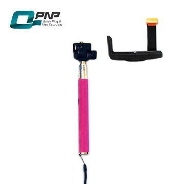 Q PNP 凹槽固定式手機 相機 桿~粉