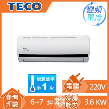 TECO雅適一對一變頻單冷空調MS-BV36IC(MA-BV36IC)