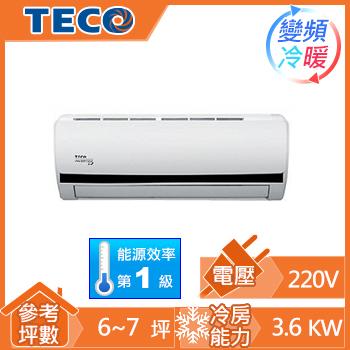 TECO雅適一對一變頻冷暖空調MS-BV36IH(MA-BV36IH)
