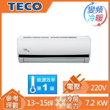 TECO雅適一對一變頻冷暖空調MS-BV72IH(MA-BV72IH)