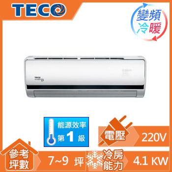 TECO豪華一對一變頻冷暖空調MS-LV40IH