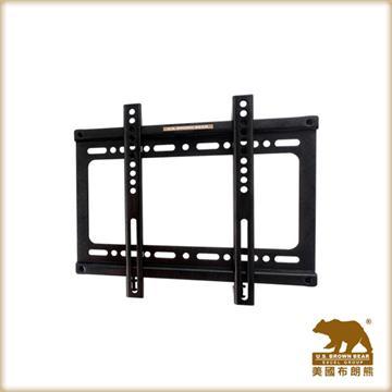 美國布朗熊牆板固定式電視壁掛架 HF-S(HF-S)