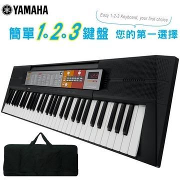 YAMAHA 61鍵手提式電子琴+厚製琴袋(PSR-F50)