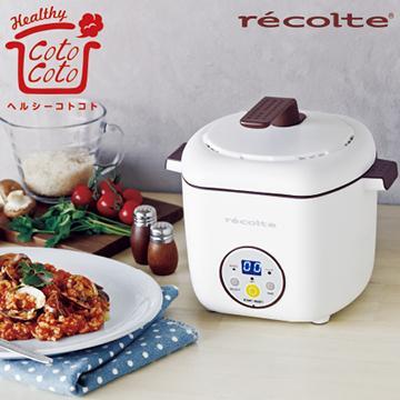 recolte Healthy CotoCoto 微電鍋(典雅白)(RHC-1-W)