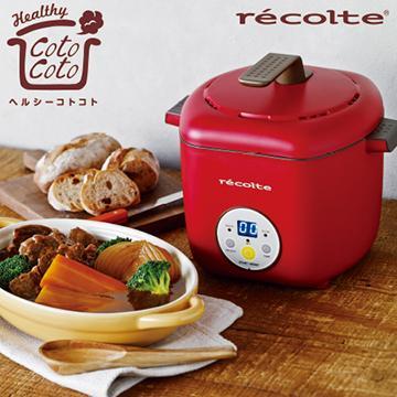 recolte Healthy CotoCoto 微電鍋(櫻桃紅)(RHC-1-R)