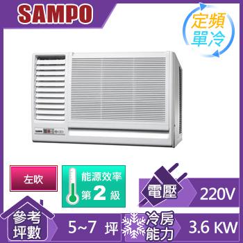 聲寶 窗型定頻單冷空調(左吹)(AW-PA36R1)