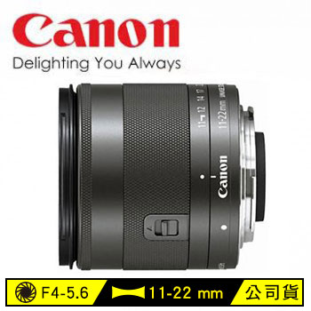 Canon EF-M 11-22mm單眼相機鏡頭 EF-M 11-22mm IS STM   快3網路商城~燦坤實體守護