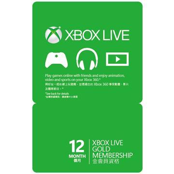 開卡-1575元 XBOX Live 12M金會員(XBOX金12M)