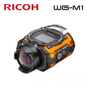 RICOH WG-M1 防水攝影機-橘(WG-M1(橘))