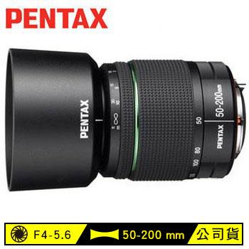 PENTAX SMC DA 50-200mm WR單眼相機鏡頭(SMC DA 50-200mm WR)