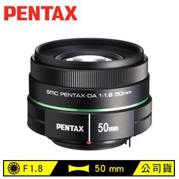 PENTAX SMC DA50mm單眼相機鏡頭(SMC DA50mm)