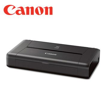 Canon IP110B 行動噴墨印表機(IP110B)