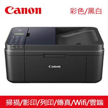 【特惠】Canon MX497 無線傳真複合機