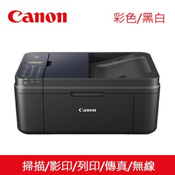 Canon MX497 無線傳真複合機(MX497)