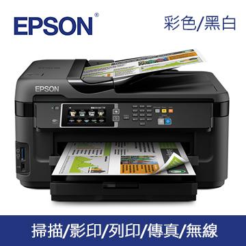EPSON WF7611 A3噴墨複合機