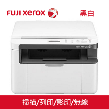 Fuji Xerox DocuPrint M115w無線複合機