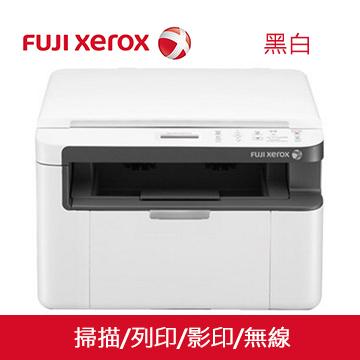 Fuji Xerox DocuPrint M115w無線複合機