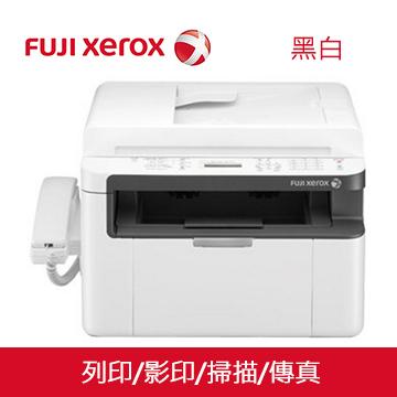 Fuji Xerox DocuPrint M115z無線複合機