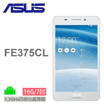 【16G】ASUS Fonepad FE375CL LTE/白