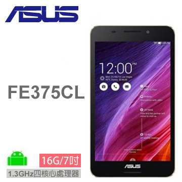 【16G】ASUS Fonepad FE375CL LTE/黑