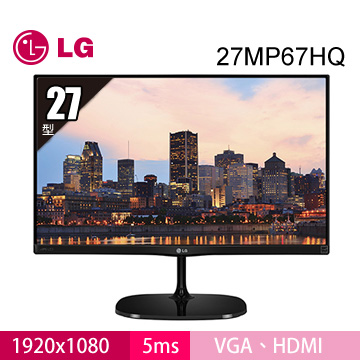 【福利品】【27型】LG 27MP67HQ AH-IPS(27MP67HQ-P)