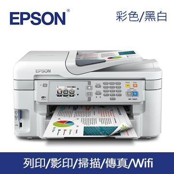 EPSON WF-3621 商用雲端傳真複合機