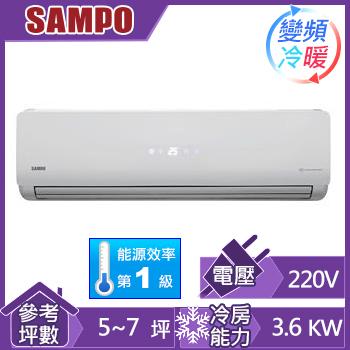 聲寶一對一分離式變頻冷暖空調AM-QA36DC(AU-QA36DC(R410A))