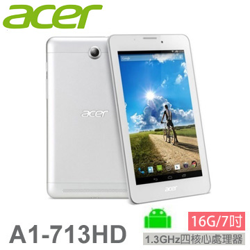 【16G】ACER ICONIA 3G通話手機平板(白)(A1-713HD-K8Q5)